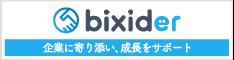 bixiderbanner